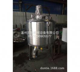 易胜博官网网站乳化罐成套设备