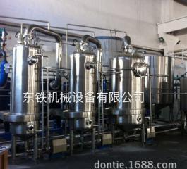 不锈钢易胜博官网网站乳化罐生产线