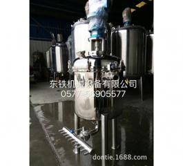 易胜博官网网站乳化罐真空均质乳化罐高速混合乳化罐电加热乳化罐