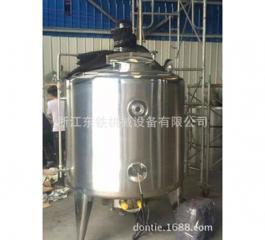 Emulsified tank stainless steel high shear emulsion tank cosmetics vacuum homoge