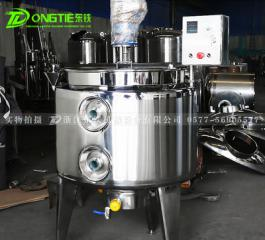 Stainless steel mixing tank sanitary food dairy electric heating mixing tank com