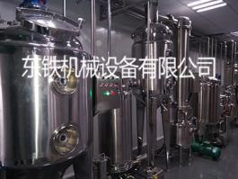 生物发酵浓缩提取设备