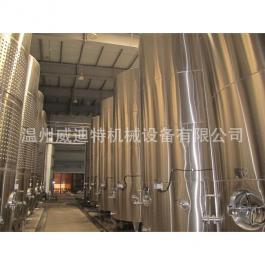 果酒发酵罐设备