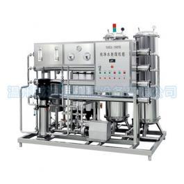 水处理RO反渗透机组