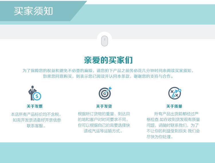 购买不锈钢易胜博官网网站乳化机