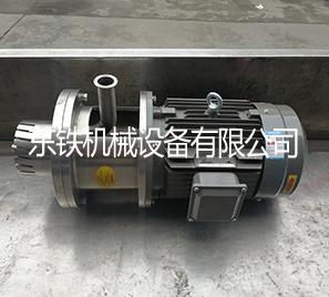 釜底易胜博官网网站乳化机