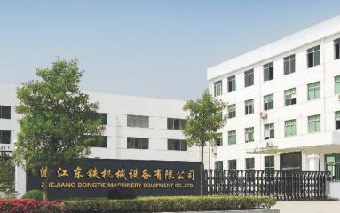 浙江东铁机械设备有限公司